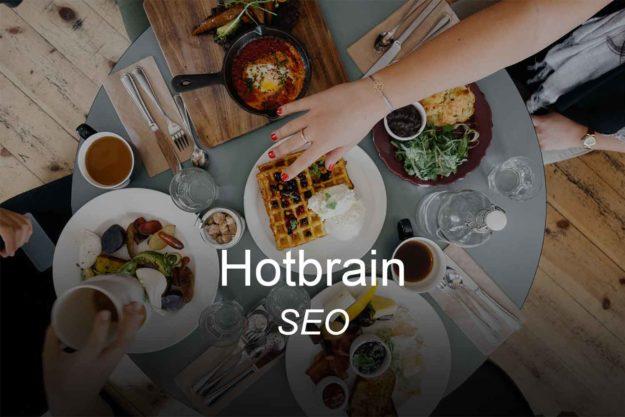 hotbrain-clients-seo-digital-marketing